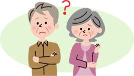 相談したい老夫婦画像